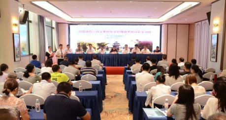桂滇黔三省交界区医学影像技术研讨会